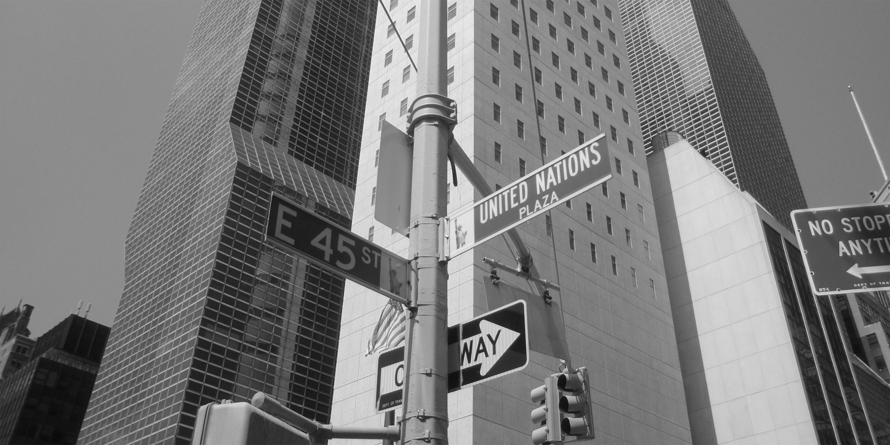 Street signs for the corner of East 45th Street and United Nations Plaza in Manhattan. Photo: Wikimedia Commons, Banfield.