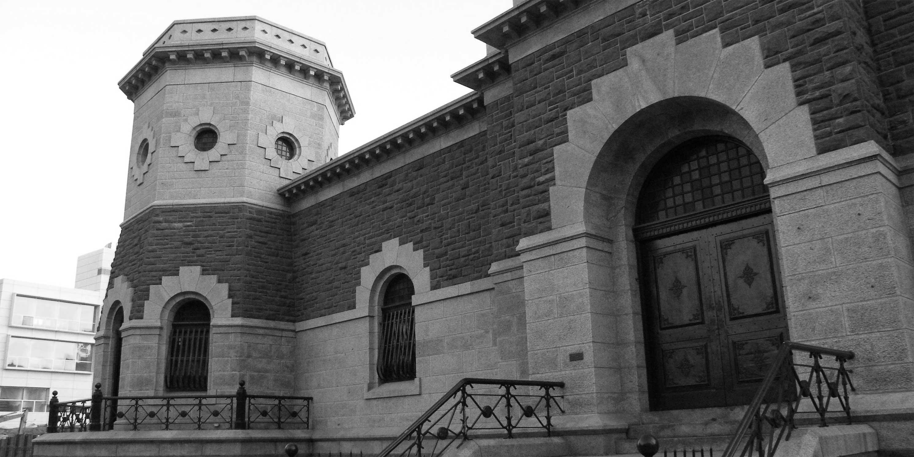 The stone and brick Croton Aqueduct Gatehouse at 135th Street