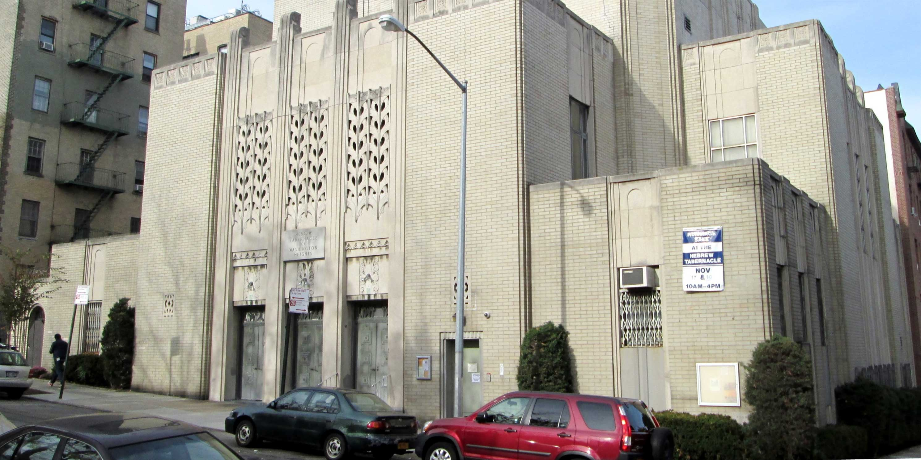 exterior of the Hebrew Tabernacle in Washington Heights