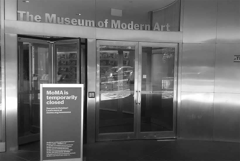 entrance to the Museum of Modern Art