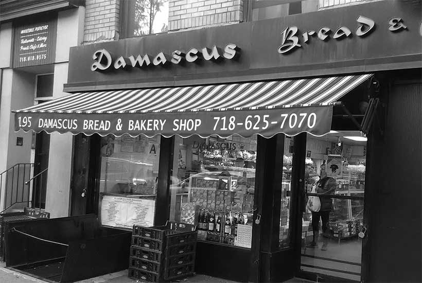 exterior of Damascus Bread and Bakery